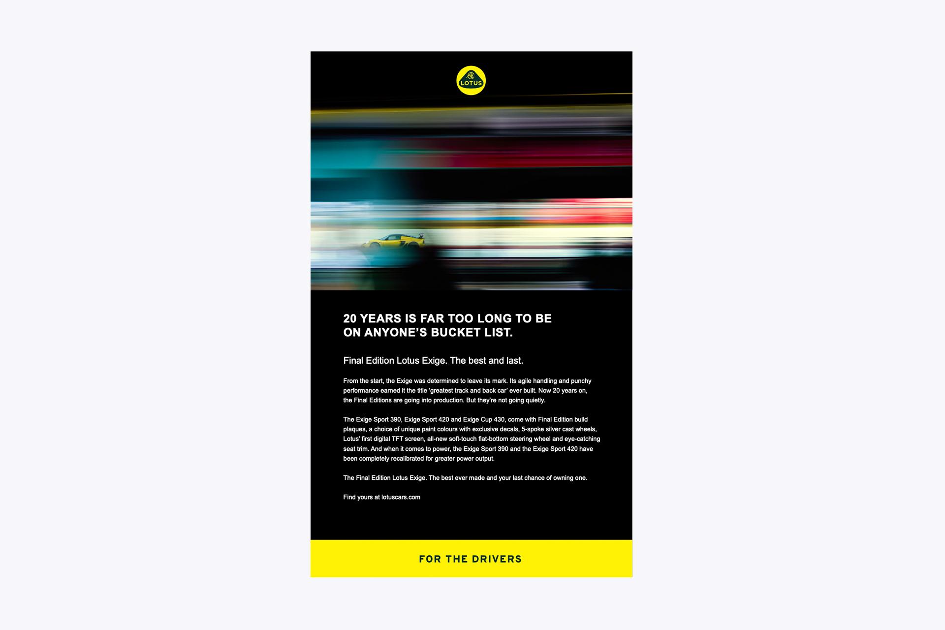 Lotus_Elise&Exige_bucketlist_Cover_image_temp copy