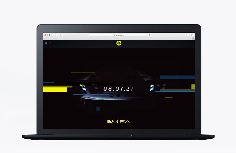 Lotus_Emira_Wesite_Laptop_floating_image_temp